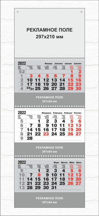 Печать бизнес календарей