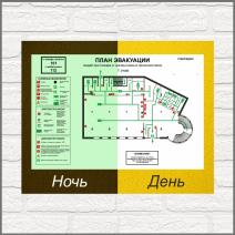 план эвакуации изготовление табличек