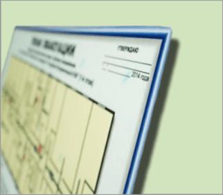 План эвакуации табличка