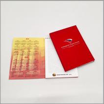 Блокнот-книжка с календарем заказать в Нижнем Новгороде