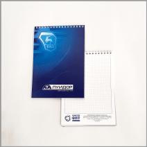 Блокнот с логотипом и разметкой листов заказать в Нижнем Новгороде