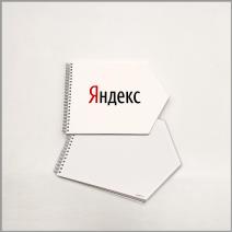 Блокнот не стандартной формы заказать в Нижнем Новгороде