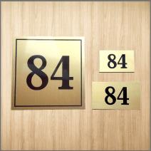 Номер на кабинет